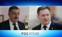 Беслан Эшба выразил благодарность руководству «Росатома» за реализацию проекта «Школа Росатома» в Сухуме